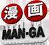 Man-Ga